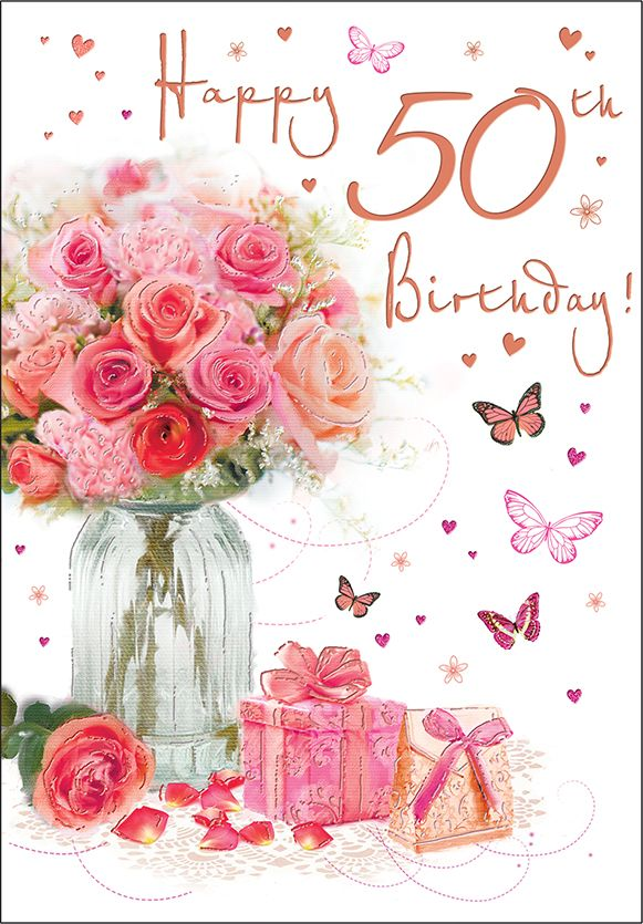 Mothers Day Card Design: Happy 50th Birthday Flowers C75